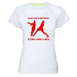 Женская спортивная футболка Ali: Float Like A Butterfly - FatLine