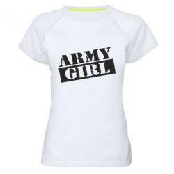 Женская спортивная футболка Army girl