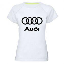 Женская спортивная футболка Audi - FatLine