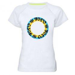 Женская спортивная футболка Азов Круг