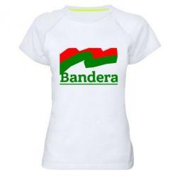 Женская спортивная футболка Bandera - FatLine