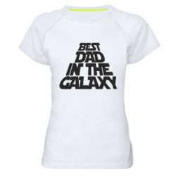 Женская спортивная футболка Best dad in the galaxy