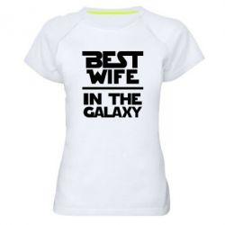 Жіноча спортивна футболка Best wife in the Galaxy
