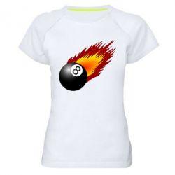 Женская спортивная футболка Бильярдный шар в огне