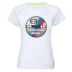 Женская спортивная футболка BMW E30 Ultimate Driving Machine - FatLine