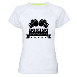 Женская спортивная футболка Boxing Champions - FatLine