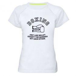 Женская спортивная футболка Boxing just like ballet - FatLine