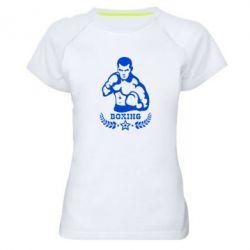 Женская спортивная футболка Boxing Star - FatLine