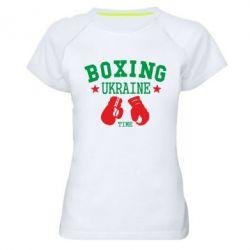 Женская спортивная футболка Boxing Ukraine - FatLine