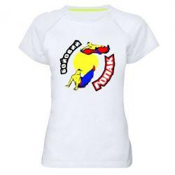 Женская спортивная футболка Бойовий гопак