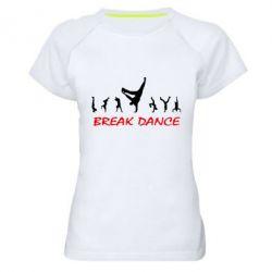 Женская спортивная футболка Break Dance