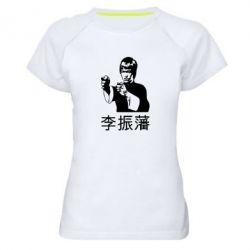Женская спортивная футболка Брюс ли - FatLine