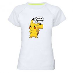 Женская спортивная футболка Catch me if you can