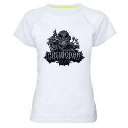 Женская спортивная футболка Chemodan Clan Art - FatLine
