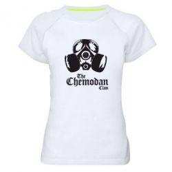 Женская спортивная футболка Chemodan - FatLine
