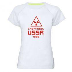 Женская спортивная футболка Chernobyl USSR