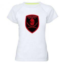 Женская спортивная футболка Цинічний Бандера - FatLine