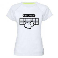 Женская спортивная футболка Cool man? - FatLine