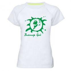 Женская спортивная футболка Цой Виктор - FatLine