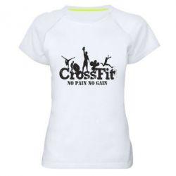 Женская спортивная футболка Crossfit No pain No Gain - FatLine