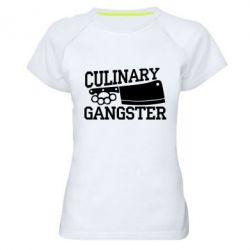 Жіноча спортивна футболка Culinary Gangster