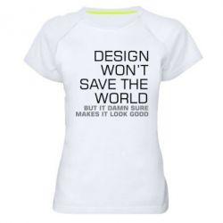Купить Женская спортивная футболка Design won't save the world, FatLine