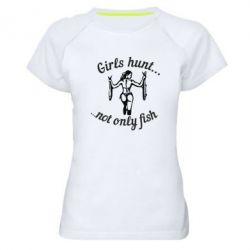 Женская спортивная футболка Девушки не только рыбачат, но и охотятся)