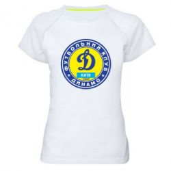 Женская спортивная футболка Динамо Киев - FatLine