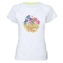 Жіноча спортивна футболка Дружба це чудо - FatLine