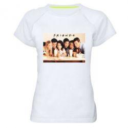 Женская спортивная футболка Друзья в сборе