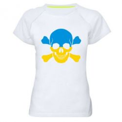 Женская спортивная футболка Двокольоровий череп - FatLine