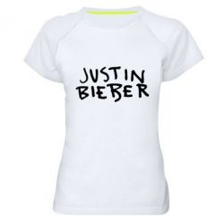 Женская спортивная футболка Джастин Бибер