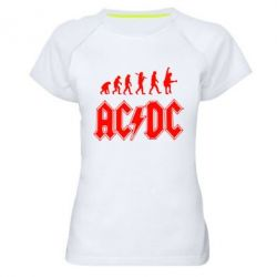 Женская спортивная футболка Эволюция AC\DC - FatLine