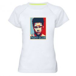 Женская спортивная футболка Fight Club Tyler Durden - FatLine