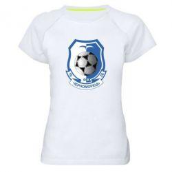 Женская спортивная футболка ФК Черноморец Одесса - FatLine