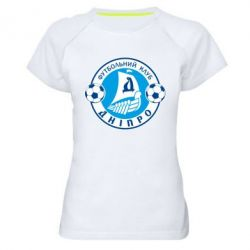 Женская спортивная футболка ФК Днепр - FatLine