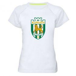 Женская спортивная футболка ФК Карпаты Львов - FatLine