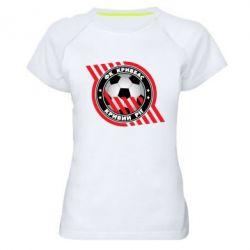 Женская спортивная футболка ФК Кривбасс Кривой Рог - FatLine