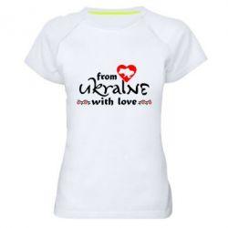 Женская спортивная футболка From Ukraine (вишиванка) - FatLine