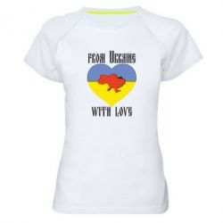 Женская спортивная футболка From Ukraine with Love - FatLine