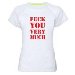 Женская спортивная футболка Fuck you very much