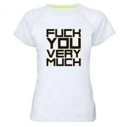 Купить Прикольные надписи, Женская спортивная футболка Fuck you very much, FatLine
