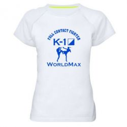 Женская спортивная футболка Full contact fighter K-1 Worldmax - FatLine