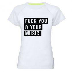 Женская спортивная футболка FY & YM - FatLine