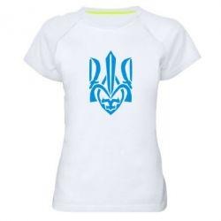 Женская спортивная футболка Гарний герб України - FatLine