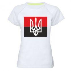 Женская спортивная футболка Герб на прапорі - FatLine