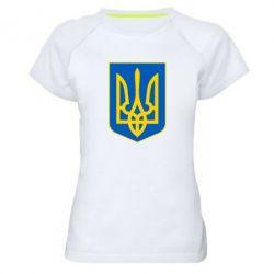 Женская спортивная футболка Герб неньки-України - FatLine