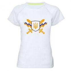 Женская спортивная футболка Герб та мечи - FatLine