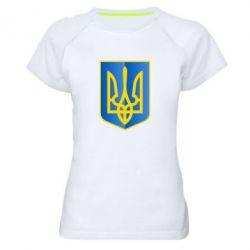 Женская спортивная футболка Герб України 3D - FatLine