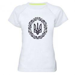 Женская спортивная футболка Герб Украины - FatLine